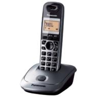 Teléfono inalámbrico PANASONIC KX-TG2511GR color GRIS